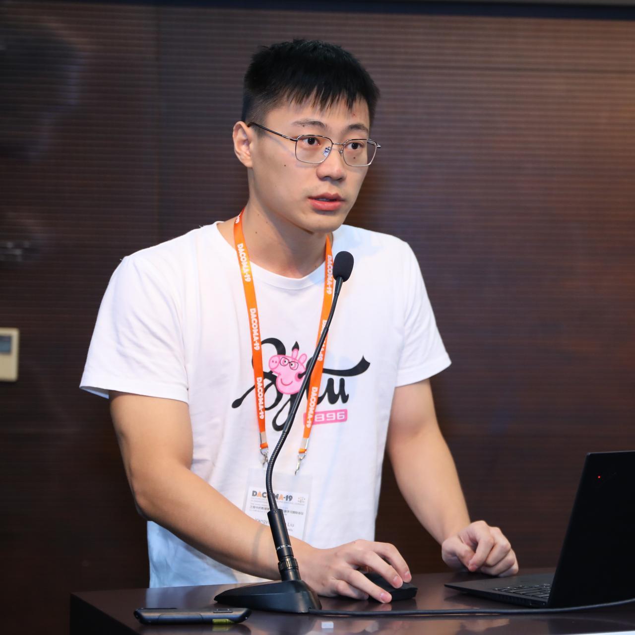 Yuanchen  Liu
